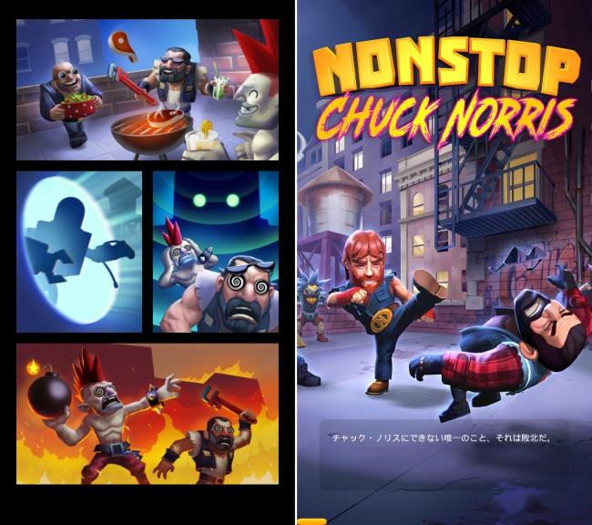 Nonstop Chuck Norris(ノンストップ・チャック・ノリス)