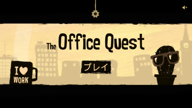 The Office Quest(オフィスクエスト)