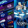 Neon FM™の感想/評価 楽曲と演出がかっこいいリズムゲーム