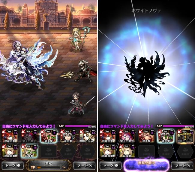 黒騎士と白の魔王の戦い