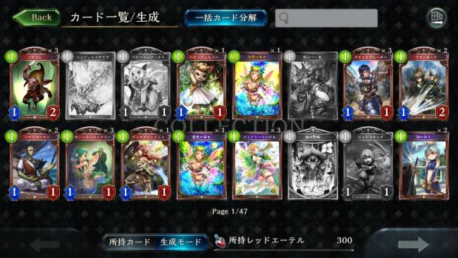 カード生成