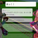 鉄道駅ゲーム えきっと!の感想/評価 駅を育て日本一の駅を目指すシュミレーションゲーム