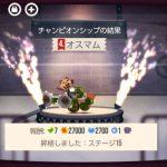 CATS: Crash Arena Turbo Starsプレイ日記 ステージ16まで来ました!