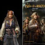 「パイレーツ・オブ・カリビアン:大海の覇者」の感想/評価 原作キャラと一緒に戦える戦略シュミレーションゲーム