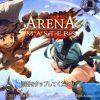 Arena Masters(アリーナマスターズ)の感想/評価 最大6人で戦えるPvPメインのアクションゲーム