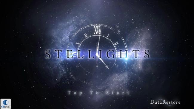 STELLIGHTS
