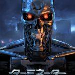 ターミネーター ジェニシス:未来戦争の感想/評価 スカイネットがオフラインになった世界で人と機械が戦うリアルタイムストラテジーゲーム