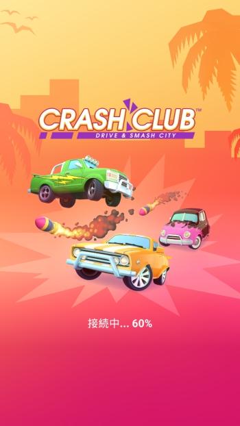 クラッシュクラブ(Crash Club)
