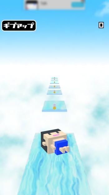 ギリギリウォータースライダー3D