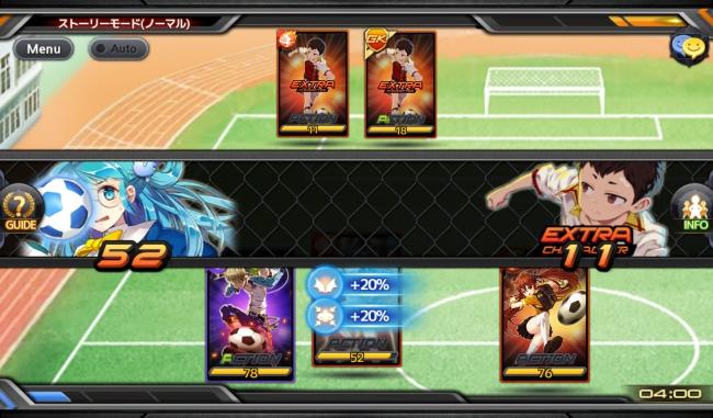 サッカースピリッツ (Soccer Spirits)
