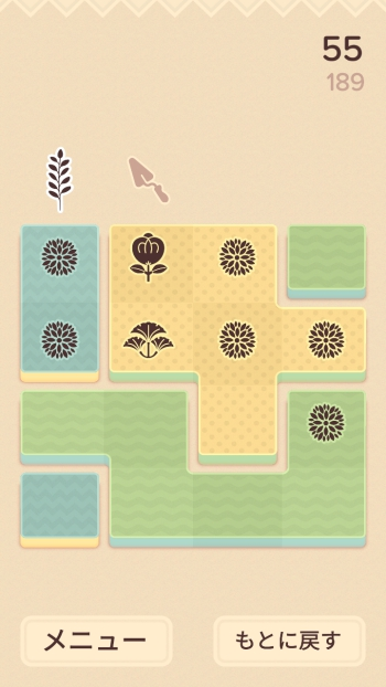 Topsoil:土の色