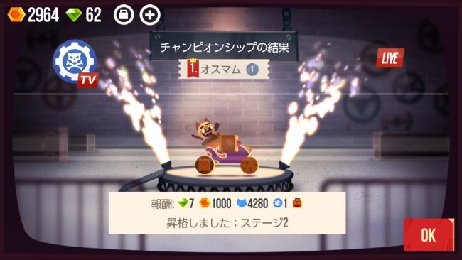 CATS: Crash Arena Turbo Starsプレイ日記