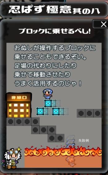 ブロックの使い方