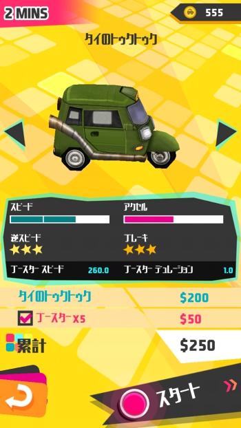 タクシーの種類