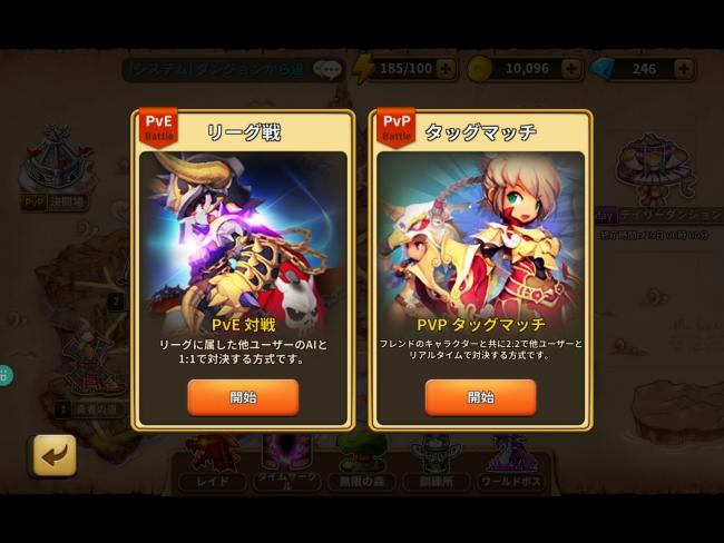 Dragon Saga(ドラゴニカ)