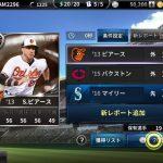 MLB公認!メジャーリーグを舞台とした野球運営シュミレーションゲーム「MLB:9イニングスGM」