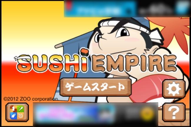 SushiEmpire