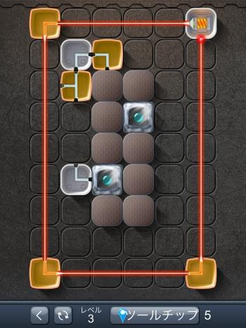 レーザーパズル