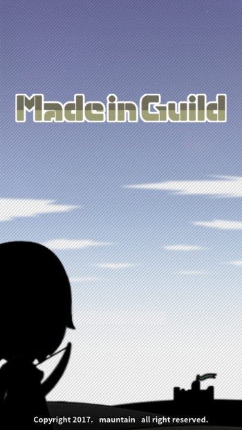 Made in Guild