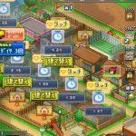 「箱庭タウンズ」の感想/評価 住民を育てて地価を上げ、自分だけの街を造る街づくりシュミレーションゲーム