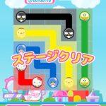 「ハローキティ フローパズル 〜つなげる楽しいパズルゲーム〜」の感想/評価 同じキャラクターを線でつなげるパズルゲーム