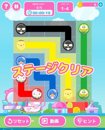 ハローキティ フローパズル 〜つなげる楽しいパズルゲーム〜