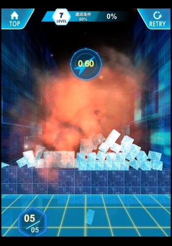 脳トレ物理パズル|StrikeOut(ストラックアウト