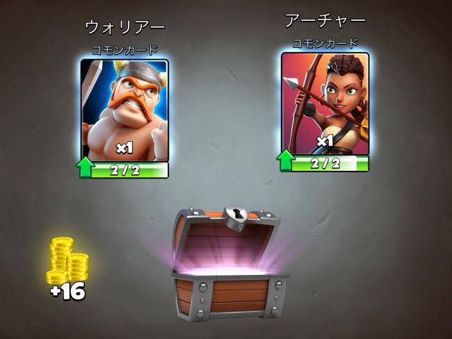 キャッスル クラッシュ (Castle Crush)