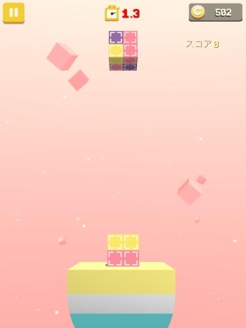 Pocket CubeRotate