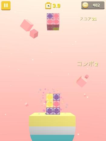 Pocket Cube:Rotate