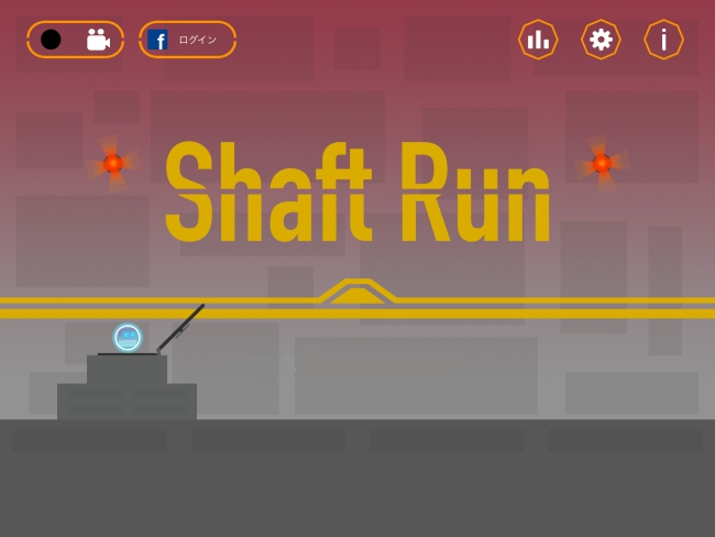 Shaft Run