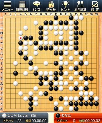 みんなの囲碁 Deep Learning