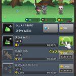 無限放置系RPG~転生騎士団: Infinity Knights