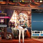 Iphoneアプリでおすすめの無料ゲーム8選!
