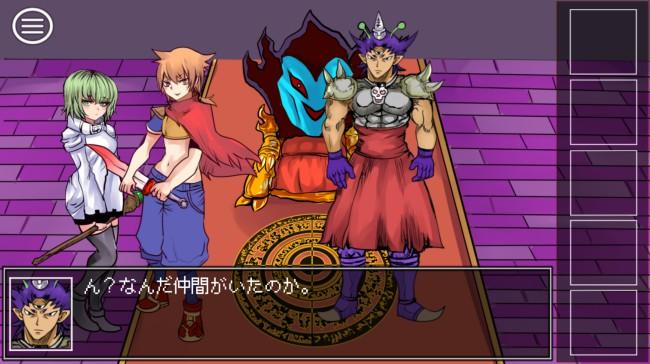 魔王の倒し方-勇者回避- 脱出ゲーム