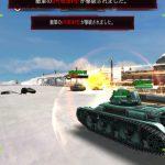 熱血戦車-世界制覇を目指せ