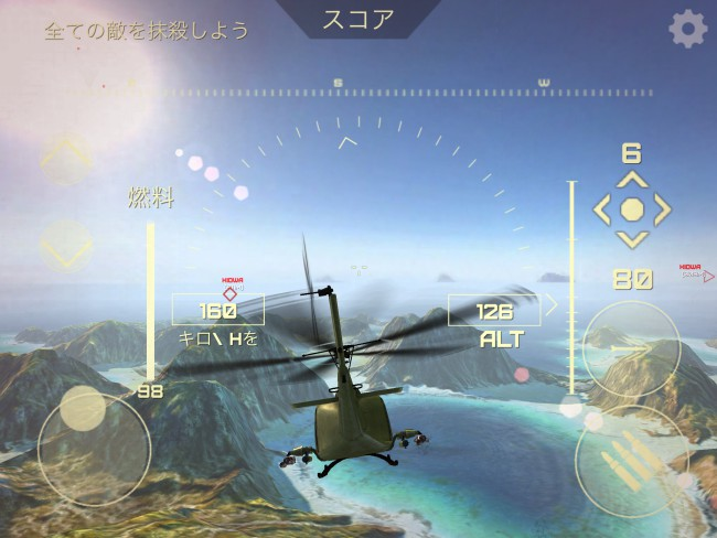 World of Gunships Online Game