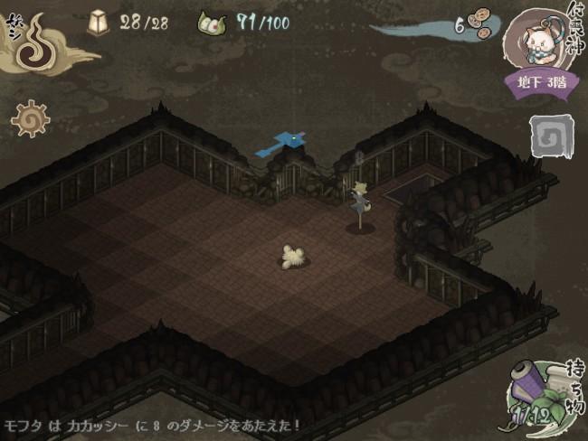 妖シ幻想郷