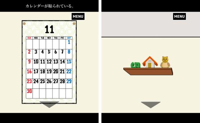 脱出ゲーム 〜雨音の響く部屋〜