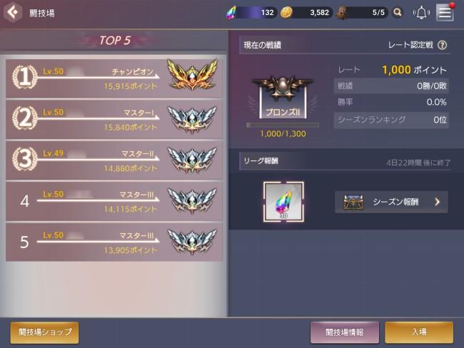 OVERHIT【オーバーヒット】