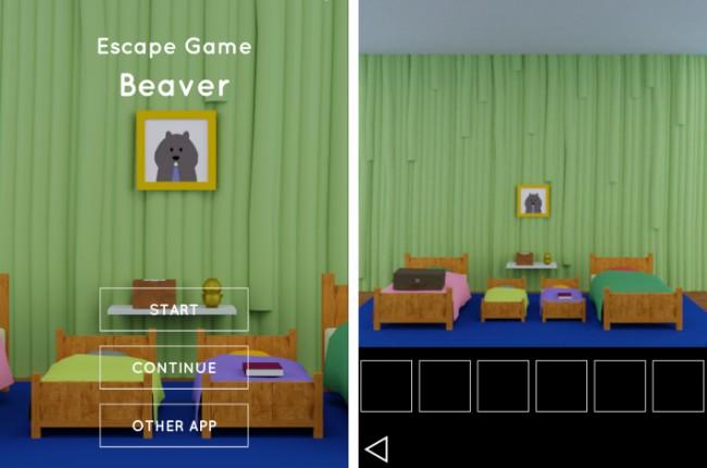 脱出ゲーム Beaver