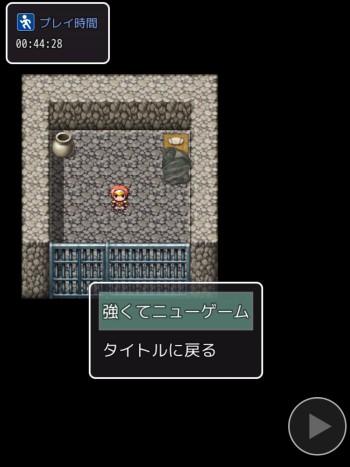 さくさく勇者RPGクエスト