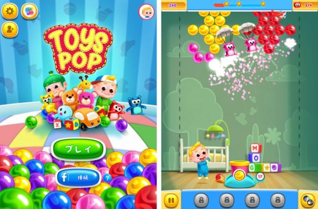 Toys Pop