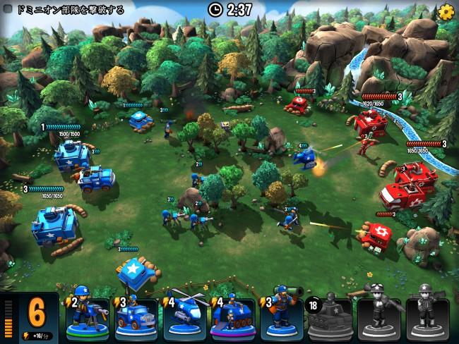 Mini Guns - Omega Wars