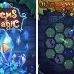 宝石と魔法の冒険のパズル マジックジュエル