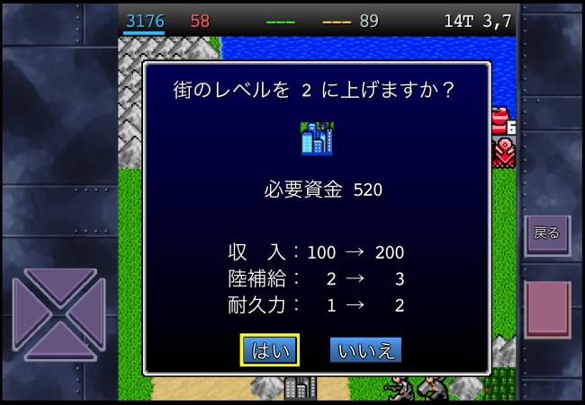 成金大作戦決定版5