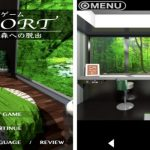 脱出ゲーム RESORT3 – 神聖なる森への脱出