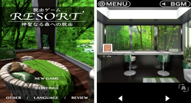 脱出ゲーム RESORT3 - 神聖なる森への脱出