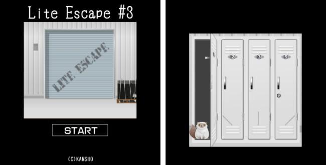 脱出ゲーム LITE ESCAPE 3