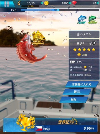 Fishing Championship